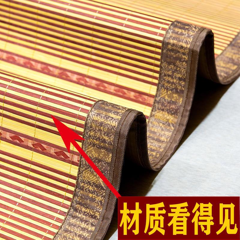 凉席夏被竹席1.5米双面可折叠双人床学生宿舍单人0.9米冰丝草席子