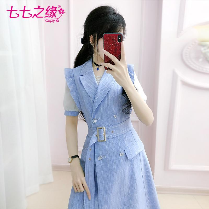 七七之缘 夏装新款女装蓝色条纹荷叶雪纺短袖显瘦薄款夏季外套  2020