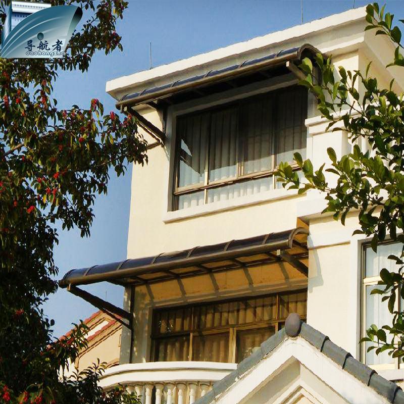 窗户遮阳 门前挡雨棚 阳台遮阳篷 窗台铝合金结构棚 雨棚 导航者