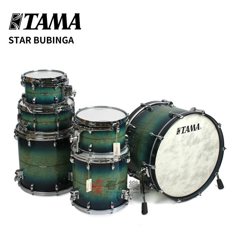 鼓 6 鼓 5 架子鼓 限量款套鼓 系列 Bubinga STAR TAMA 日产 春雷乐器