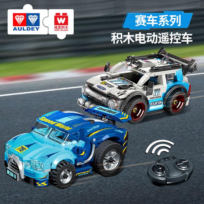环保材料,遥控可动:奥迪双钻 积木组装遥控马达赛车