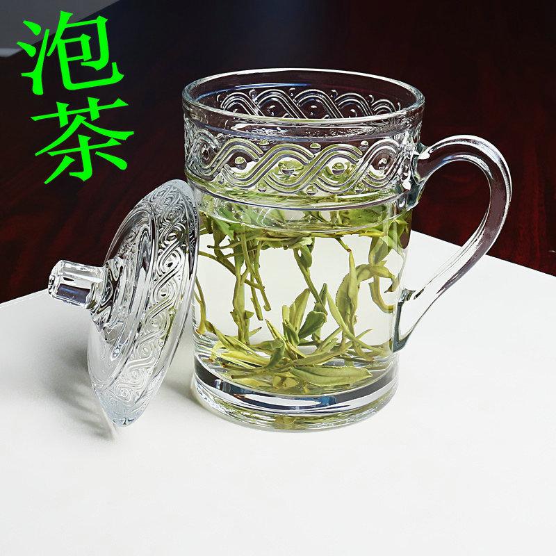 格凌兰加厚透明玻璃杯床头带盖泡茶水杯家用带柄茶杯办公室个人杯优惠券