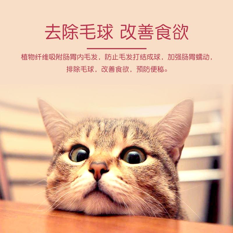 猫粮 幼猫派得海洋鱼味猫粮10KG20斤低盐配方猫粮成幼猫优惠券