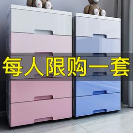 加厚特大号塑料收纳箱盒抽屉式儿童衣柜整理箱多层储物箱衣服柜子