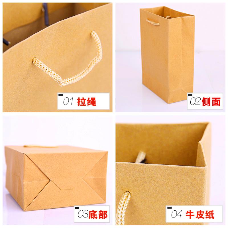 牛皮纸袋服装袋伴手礼袋生日礼品手提袋可定制包装袋环保袋10只价