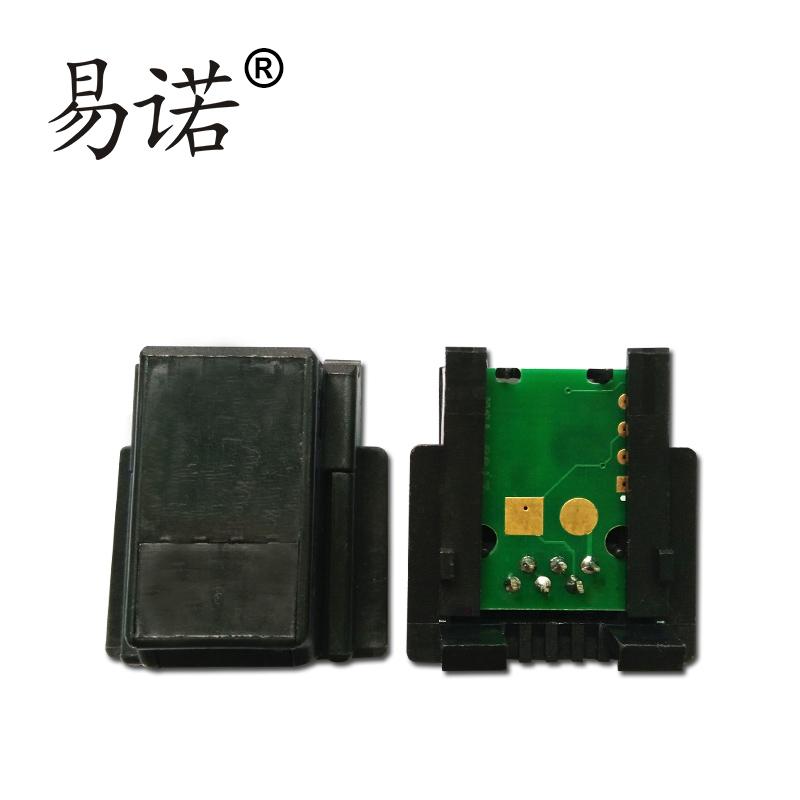 兼容富士施乐2108b硒鼓芯片CT350999打印机DP2108计数芯片墨粉盒粉筒碳粉