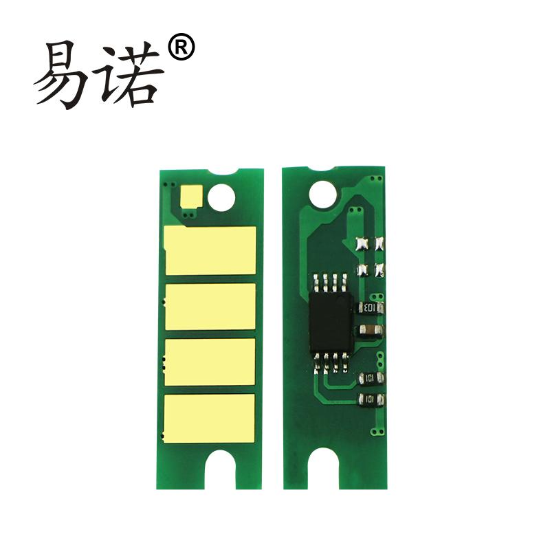 兼容理光SP200硒鼓芯片201C计数200N 200Q 203S 204S 204SFN 210SU 210SF 211 SP212 SP213 SP221sf