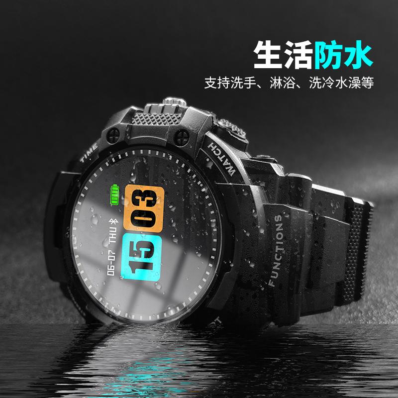 佰欧手环智能手表心率雪压健身无指针概念手表男女学生电子表防水