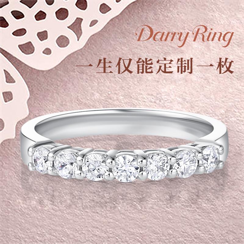金排镶群镶求婚钻戒钻石戒指正品女戒珠宝 18K 白 DarryRing DR