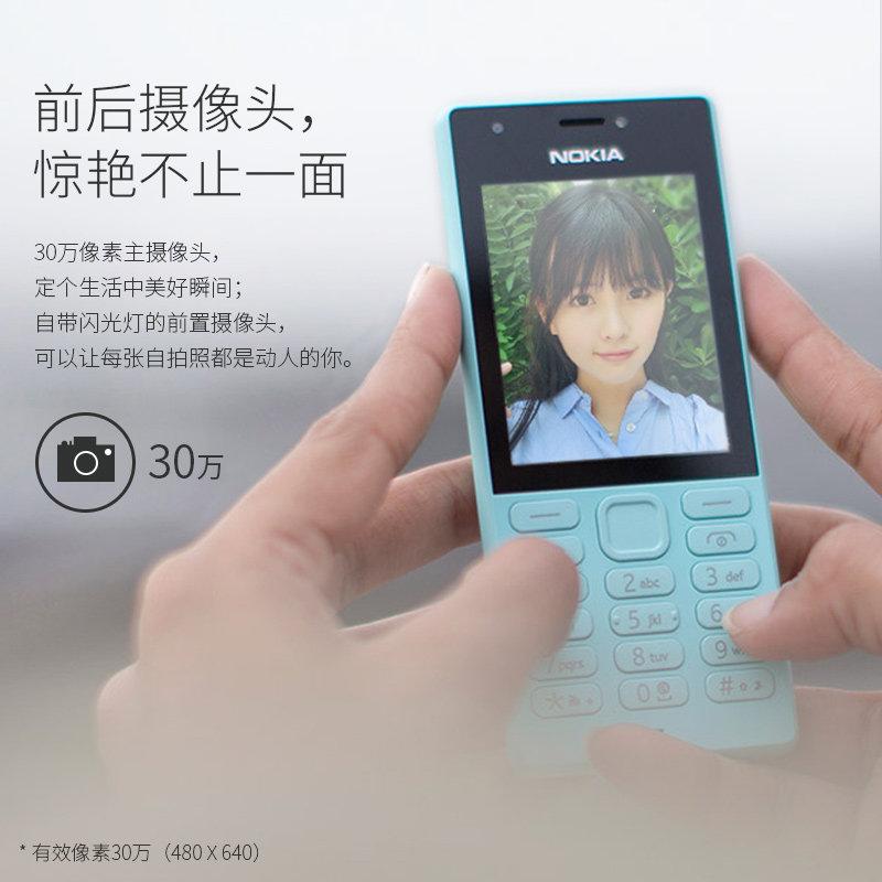直板大屏老人机大字大声老年小手机超长待机 DS 216 诺基亚 Nokia