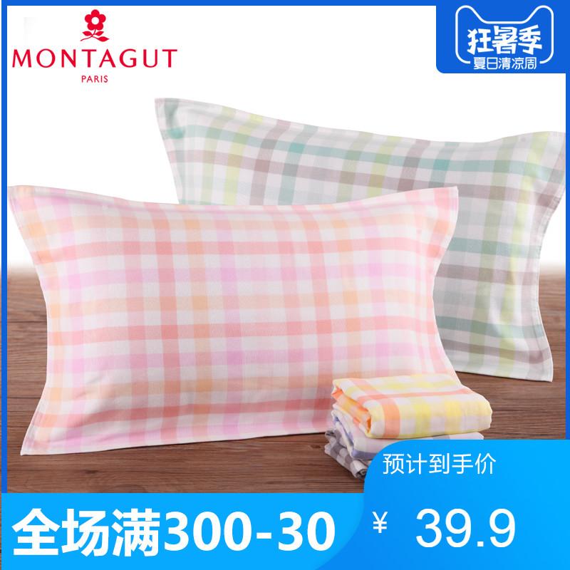 夢特嬌單人純棉紗布枕巾一對裝成人學生通用全棉枕頭巾四季通用