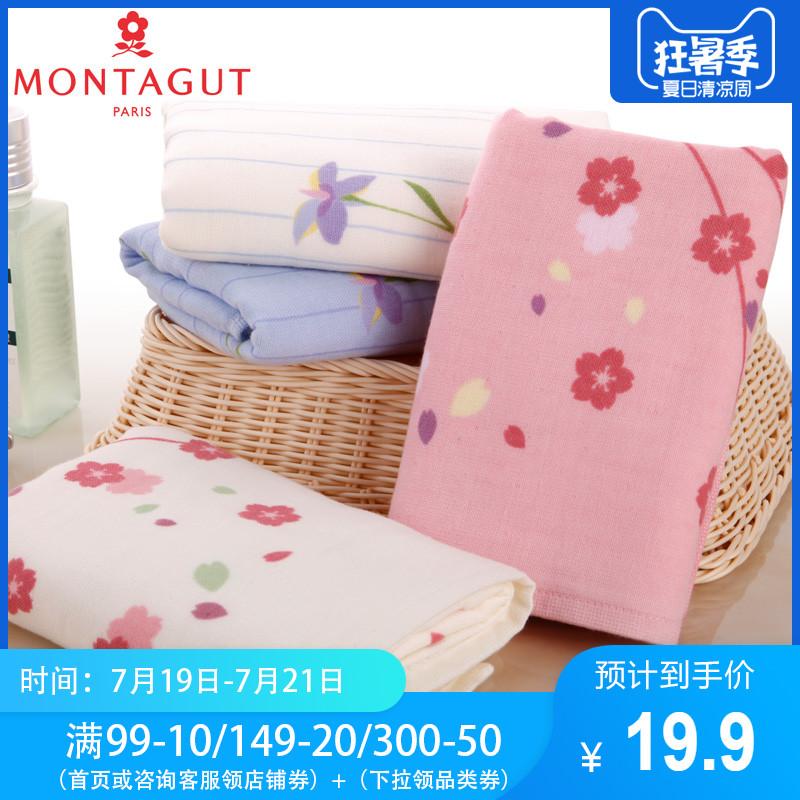 夢特嬌日本和風紗布大毛巾純棉成人洗臉巾柔軟吸水全棉家用面巾女