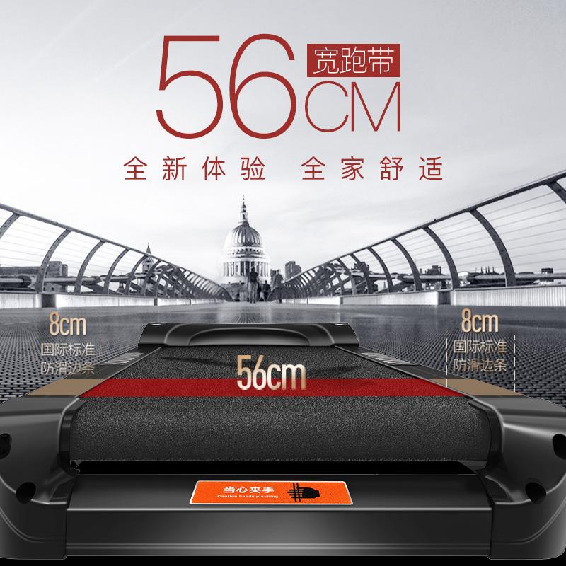启迈斯MQ7跑步机家用款折叠多功能大型超静音加宽跑带健身房专用