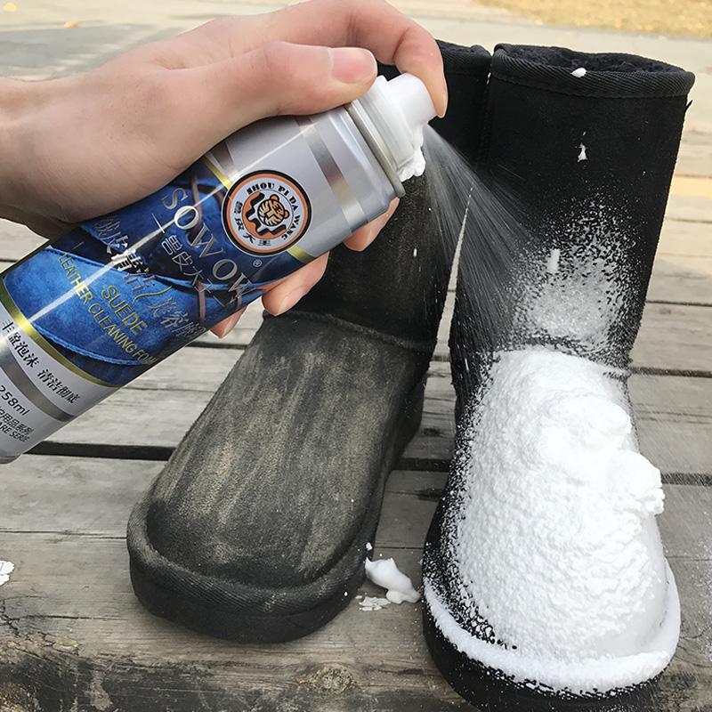 翰皇獸皮大王翻毛皮鞋清潔護理磨砂皮鞋泡沫清洗劑打理液洗鞋神器