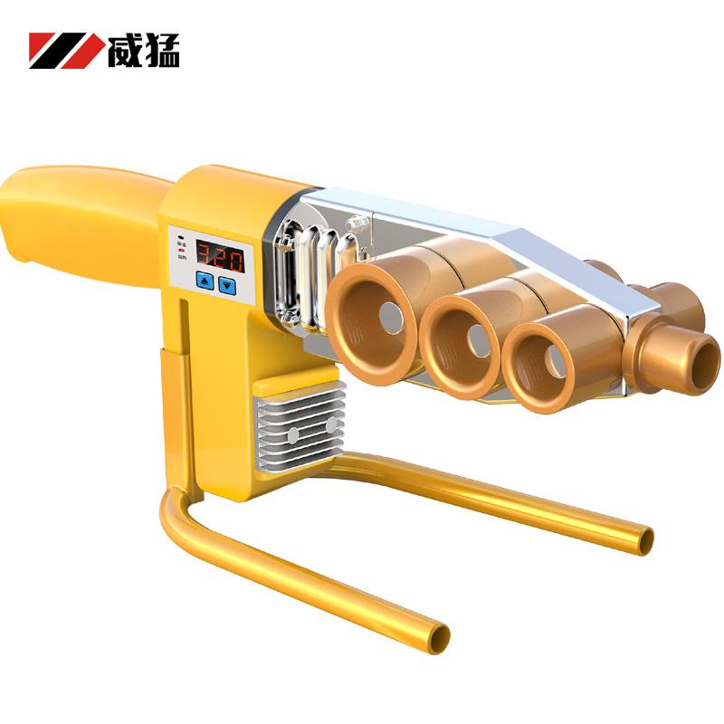 模頭熱容熱融焊接機家用 63 20 熱熔器接水管熱熔機 PPR 威猛電子恒溫