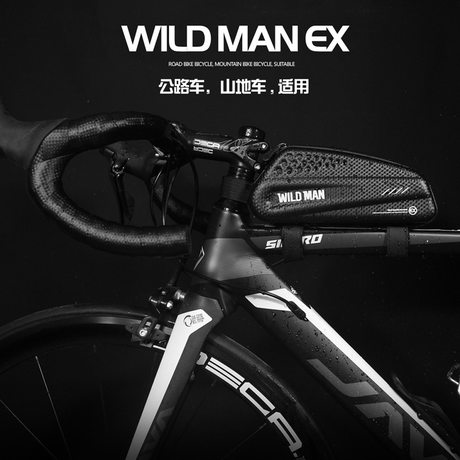 Bicycle Riding Hard Shell Bag Front Beam Bag Upper Tube Waterproof Saddle Bag