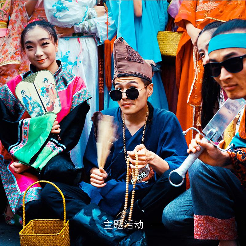 家庭票 亲子 贵宾席大人 观众席 杭州宋城门票千古情 景区官方