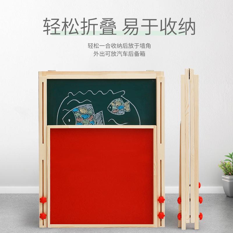 七巧板小黑板白板家用儿童支架式磁性宝宝女孩学生写字无尘画画板