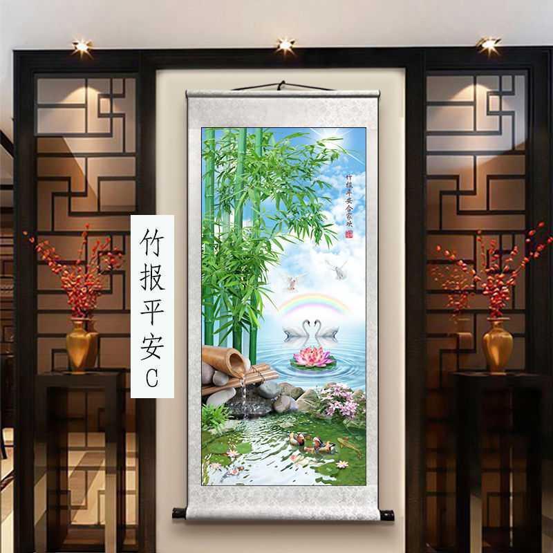 客廳裝飾畫 玄關餐廳裝飾畫 字畫 山水畫沙發背景墻裝飾畫 可定制