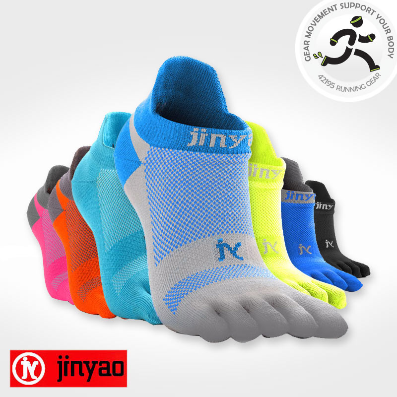 景遙 Jinyao Coolmax 2.0馬拉松越野跑步運動五指襪
