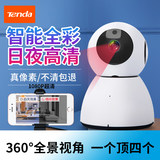 Tenda C80 home wireless mobile remote PTZ surveillance WiFi connection intelligent voice high-definition night vision surveillance cameras monitor large field of view 360-degree coverage mobile identification