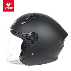 永恒头盔3C摩托车电动车机车四季男女士半盔冬季安全帽防寒半覆式