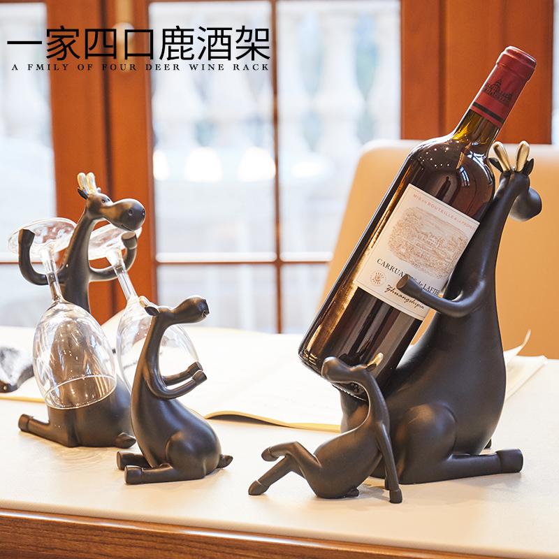 搬新家乔迁新居礼品实用创意红酒架子摆件北欧酒柜装饰品结婚礼物