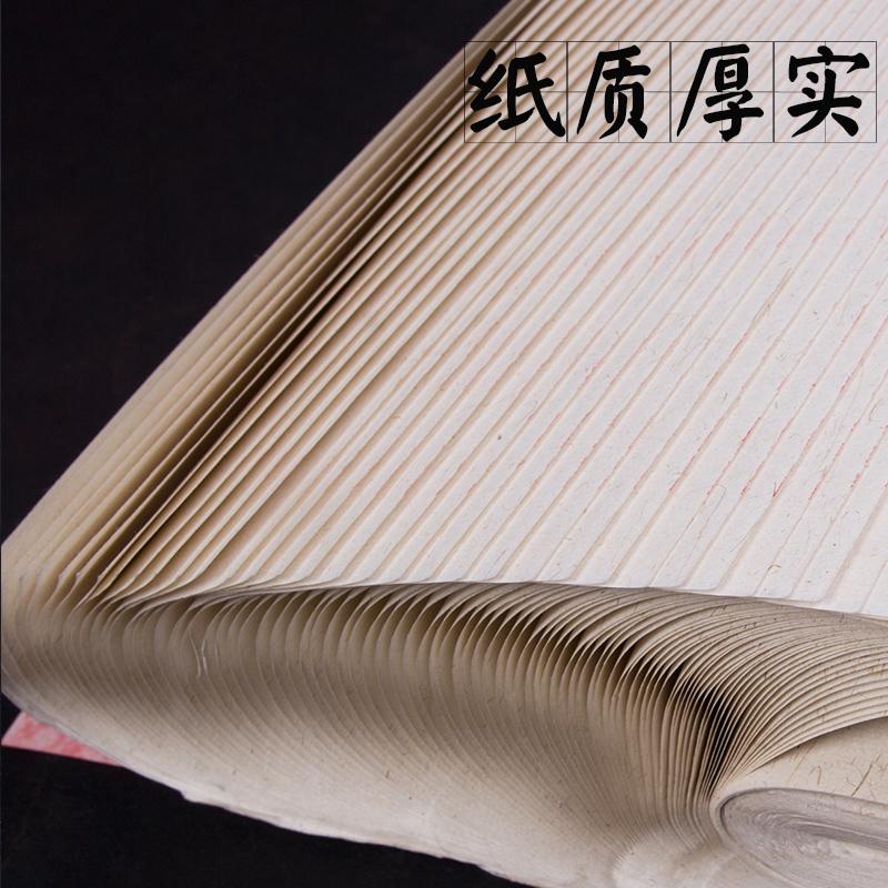 皖香文房四宝四尺特种麻宣练习纸