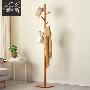 溢彩年华实木衣帽架落地式简约现代简易衣服的架子挂衣架卧室家用