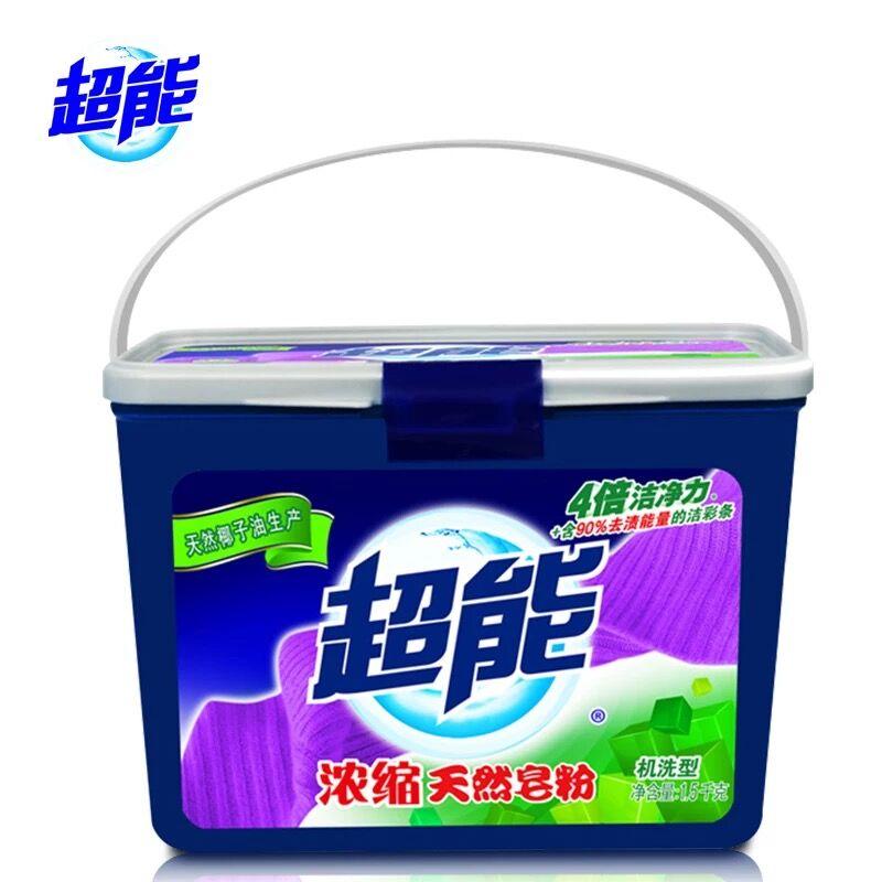 正品超能桶装粉浓缩天然皂粉/洗衣粉1.5kg桶装盒装洗衣粉皂粉包邮