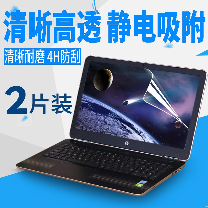 華碩 A450J A450C X450V X450C 筆記本螢幕膜 X451C 電腦保護貼膜