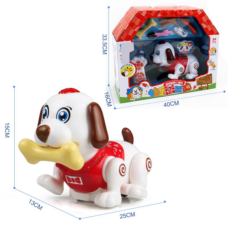 儿童玩具抖音同款1-2周岁3宝宝益智电动机器狗狗走路会唱歌小孩0