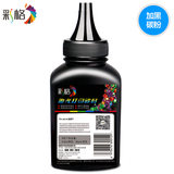 Color grid for Lenovo M7400 toner LJ2400 m7605d 7650 m7206w brother MFC7360 dcp7080d 7060d 7057 dcp1608 2325 printer toner