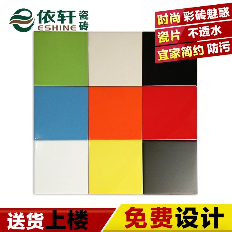 北欧宜家幼儿园彩砖150mm 卫生间厨房墙砖 不透水方形砖瓷砖瓷片