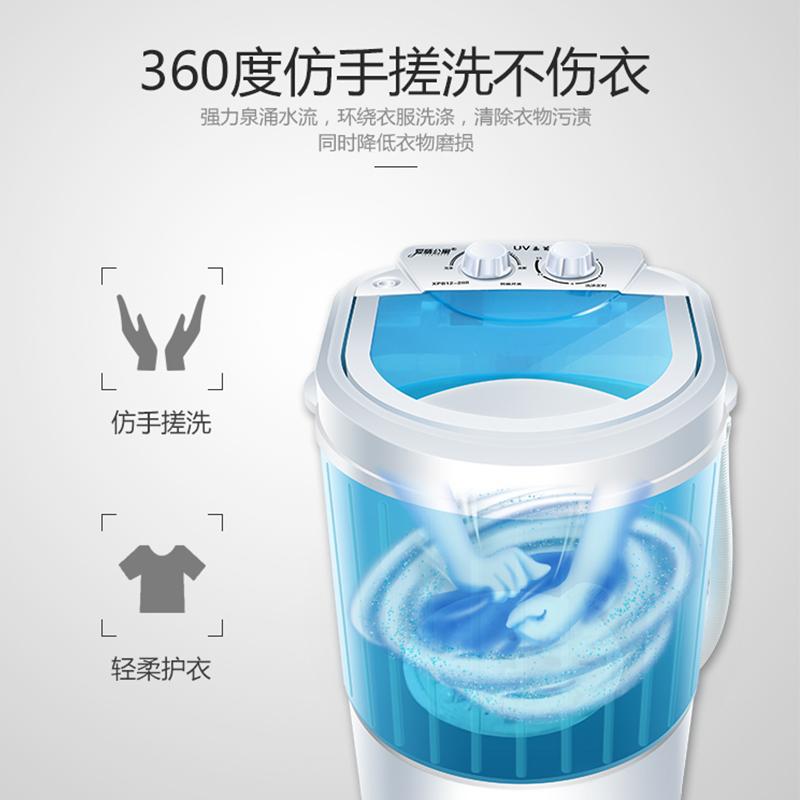 带甩干脱水 家用大单桶筒半全自动宿舍儿童婴儿 小洗衣机小型迷你