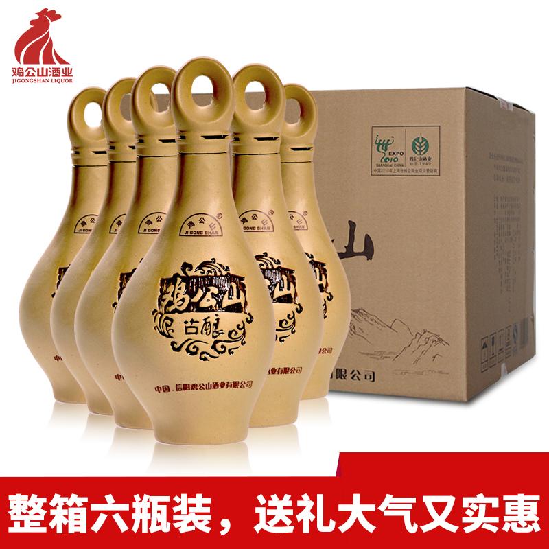 瓶装 6 500ml 度国产古酿高度浓香型粮食白酒整箱 52 鸡公山 新升级