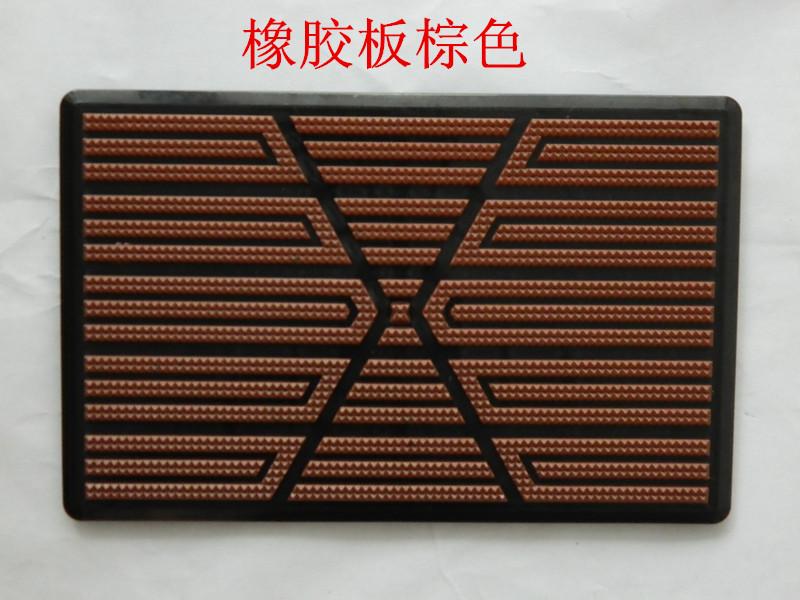 汽车全包围Z型钢板/丝圈脚垫钢板不锈钢踏板主驾驶踏板休息区踏板
