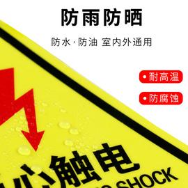 有电危险警示贴当心触电夹手小心机械伤人注意安全高温标识牌警告标志三角形高压电电力闪电标示用电自粘贴纸