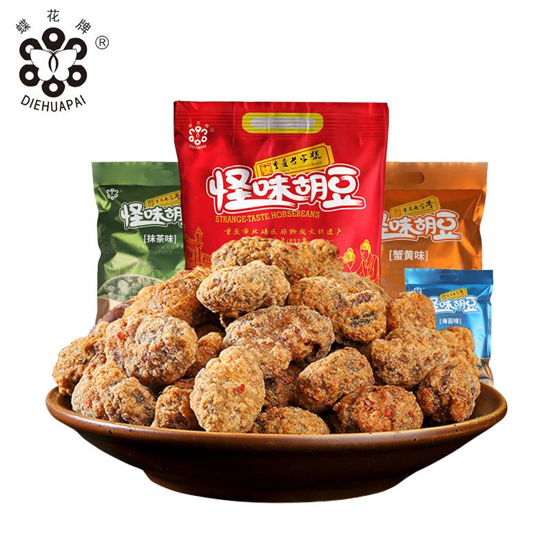 蝶花牌重庆特产怪味胡豆500克独立小袋多种口味蚕豆麻辣零食小吃