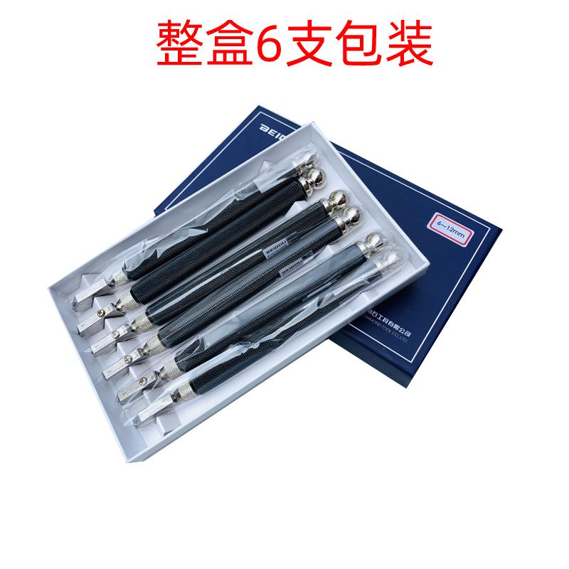 正品日研玻璃刀北斗划玻璃刀厚玻璃专用刀多功能手持式滚轮式刀头