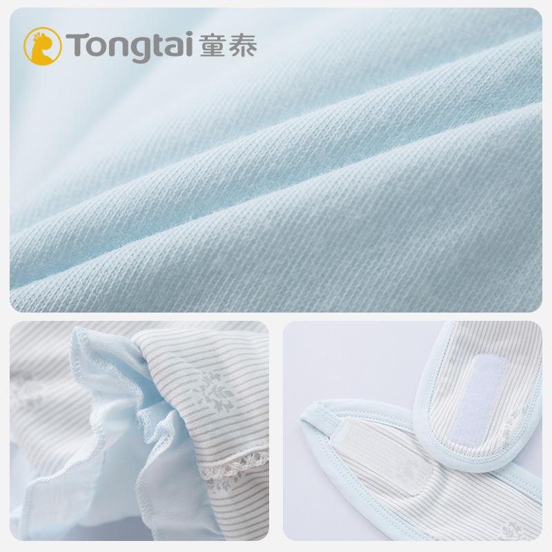 童泰婴儿抱被宝宝抱毯纯棉襁褓秋冬季加厚包被新生儿包巾初生用品