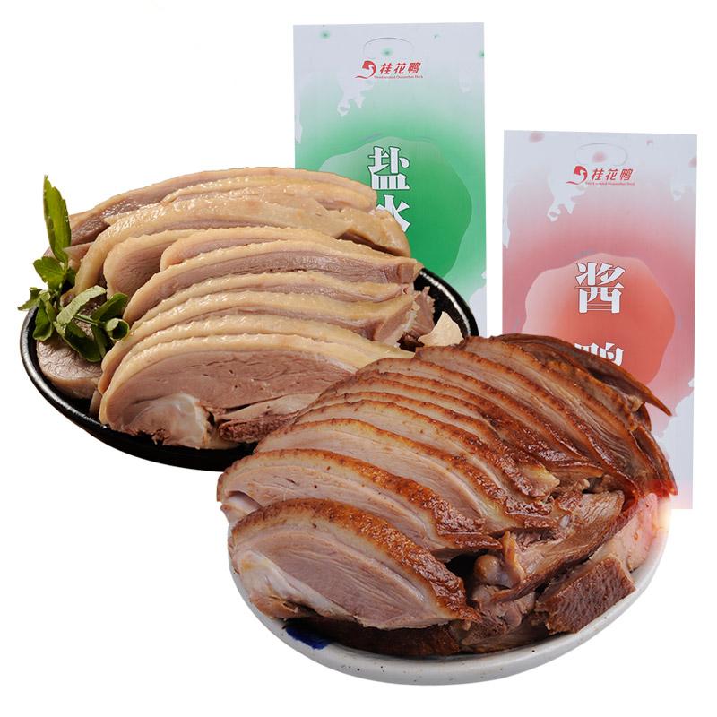 特产正宗美食送礼真空装熟食中秋食品 2000g 酱鸭 桂花鸭南京盐水鸭