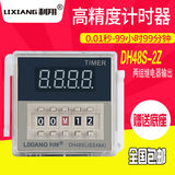 DH48S-2Z high precision digital display time relay 220V 24V 12V power-on delay timer adjustable