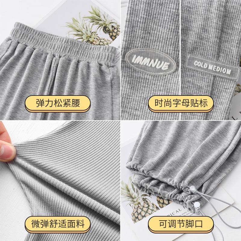 【北极绒】夏季薄款运动宽松阔腿裤