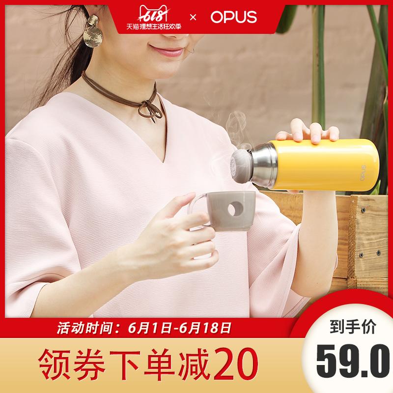 OPUS保溫杯男女兒童水杯子便攜不鏽鋼可愛學生杯保溫水壺刻字