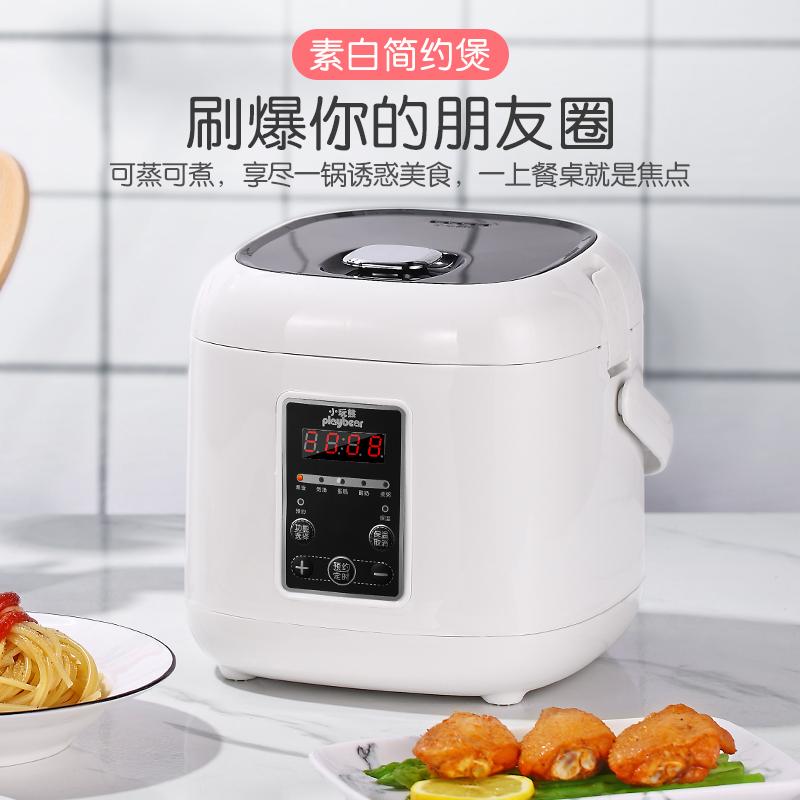 小玩熊智能迷你家用饭煲煲汤电饭煲