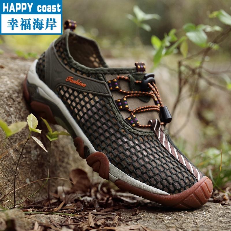 H·FAN夏天户外鞋中年爸爸鞋网面透气徒步鞋登山鞋实心轻便网