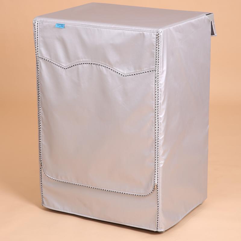 西门子洗衣机6.7. 7.5 8 9公斤全自动滚筒通用洗衣机罩防水防晒套