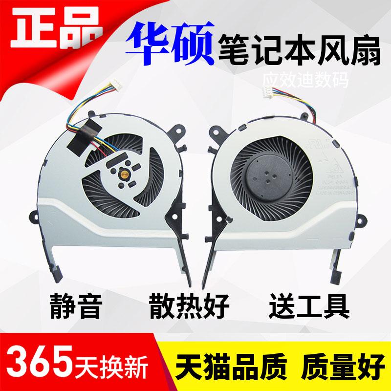 ASUS/華碩 X555L X555LD A555L K555L F555L X455L 筆記本風扇