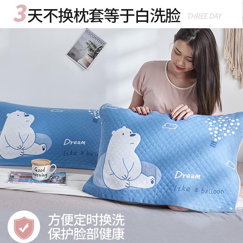 纯棉枕巾一对装高档欧式全棉儿童单人加厚简约北欧盖巾防滑不脱落